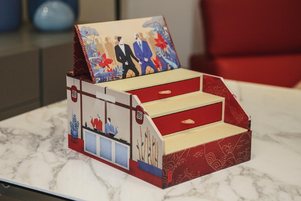 Una caja con estilo japonés